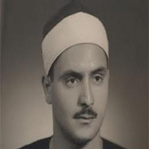 محمد صديق المنشاوي - قران كريم