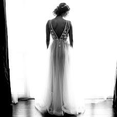 Wedding photographer Hutu Cristina (cristinahutu). Photo of 08.10.2018
