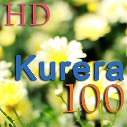 100 Kurera HD