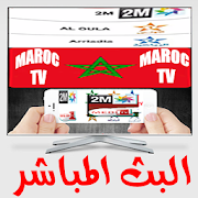 App قنوات مباشرة MAROC TV APK for Windows Phone