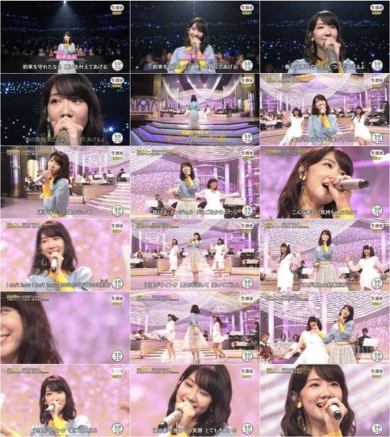 (TV-Music)(1080i) 柏木由紀 Part – うたコン 180508