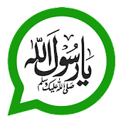 Islamic stickers for whats app +2000