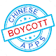 Boycott Chinese Apps APK