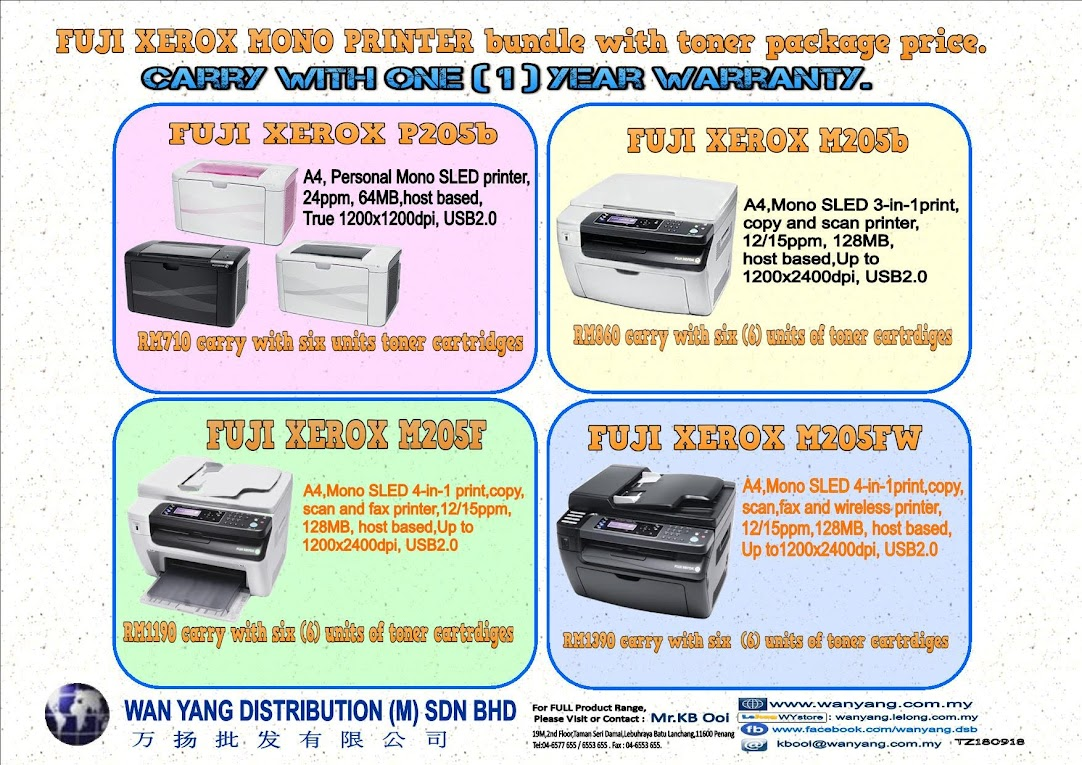 FUJI XEROX Mono PRINTER P205b/M205b/M205F/M205FW .