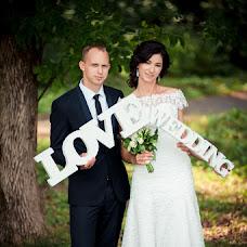 Wedding photographer Yuriy Nikolaev (GRONX). Photo of 03.08.2016