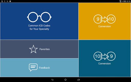 玩免費醫療APP|下載ICD 9-10 app不用錢|硬是要APP