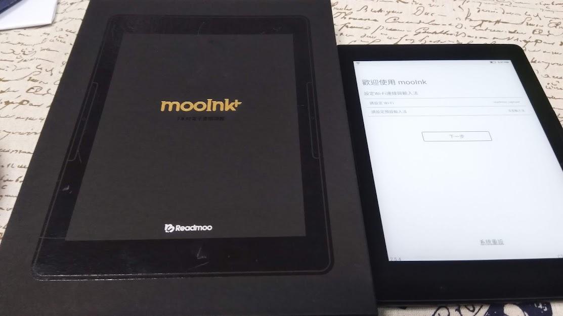 Readmoo 7.8吋電子書閱讀器mooInk Plus開箱文