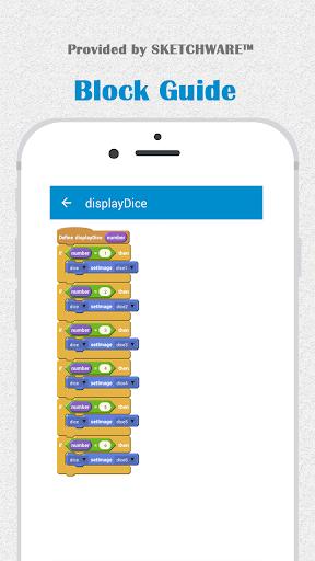 玩免費程式庫與試用程式APP|下載Dice - SKETCHWARE™ app不用錢|硬是要APP