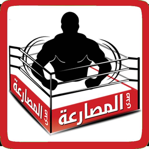 صدى المصارعة - أخبار المصارعة