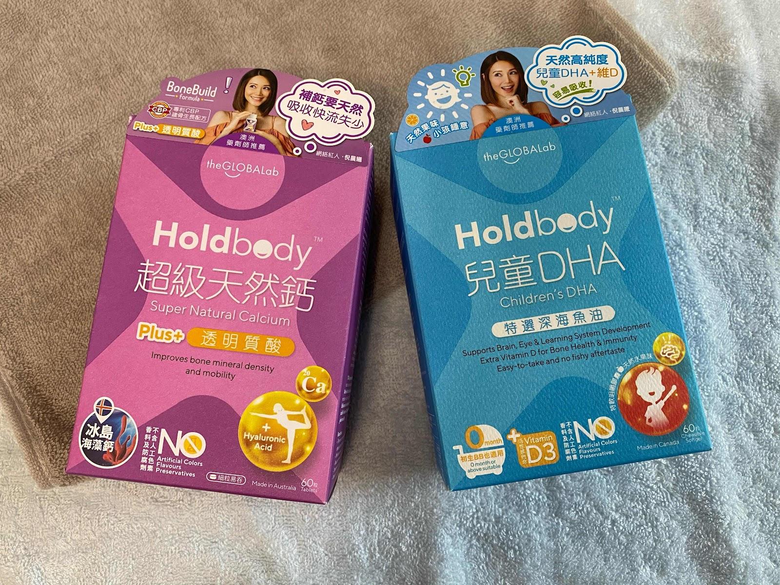 媽媽補鈣,寶寶提升大腦學習,Holdbody 超級天然鈣和兒童DHA