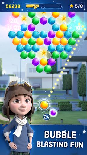 小王子 - 吹泡泡