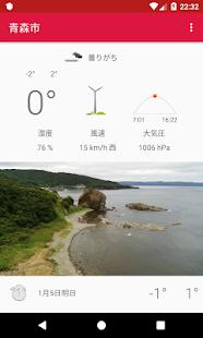 Aomori - náhled