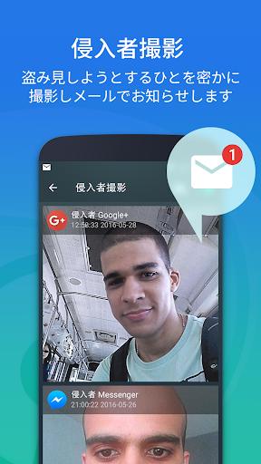 玩免費工具APP|下載IObit Applock - フェイスロック、アプリ保護 app不用錢|硬是要APP