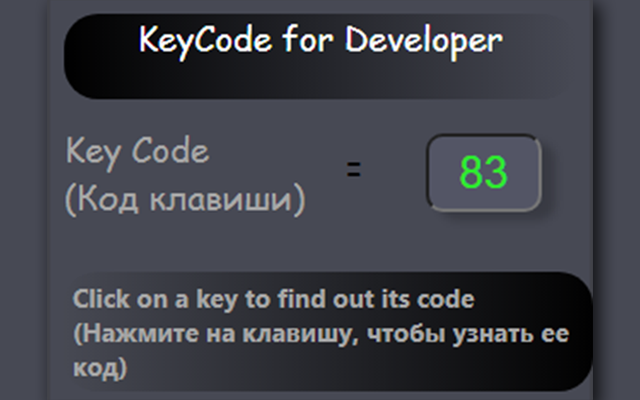 KeyCode for Developer