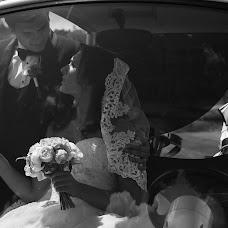 Свадебный фотограф Юлия Артамонова (artamonovajuli). Фотография от 28.09.2018
