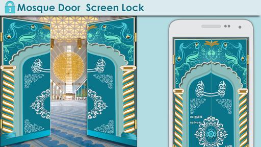 モスクのドアロック