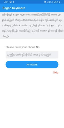 Bagan - Myanmar Keyboard  screenshots 4
