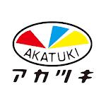 アカツキ交通 スマートフォンタクシー配車 Icon