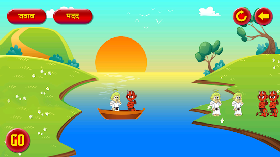 River Crossing Hindi Puzzle | नदी की पहेली - náhled