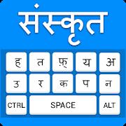 Sanskrit Keyboard - Sanskrit Typing Input Method