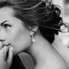 Wedding photographer Margo Ermolaeva (dizme). Photo of 11.06.2016