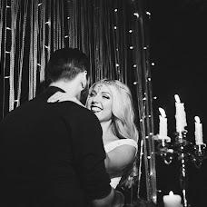 Wedding photographer Agniya Siraeva (Agnia). Photo of 10.08.2015