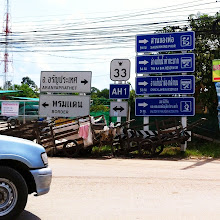 Photo: Taking tuk-tuk to Cambodian border.