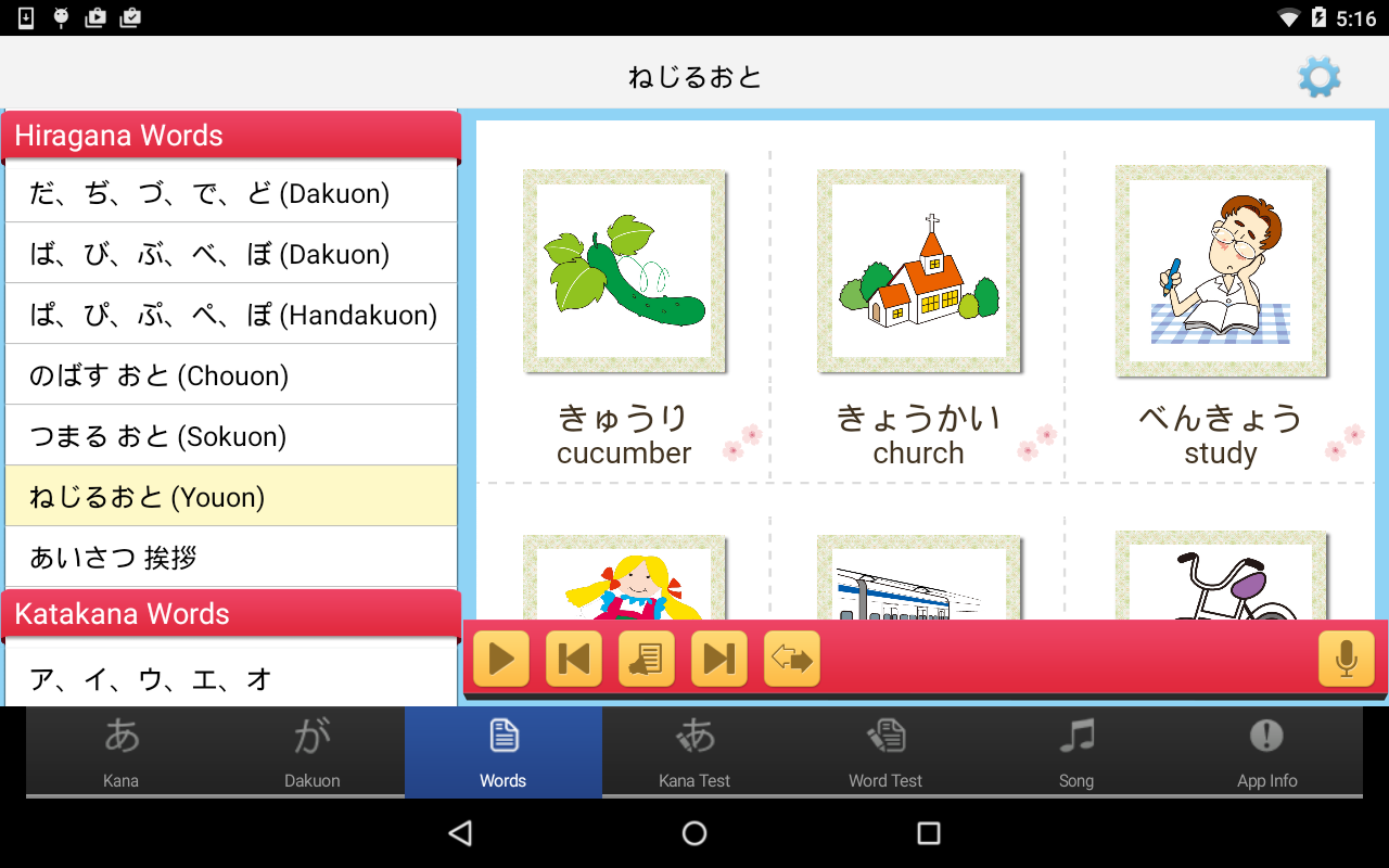 10 Great Free Apps for Studying Japanese - GaijinPot Blog