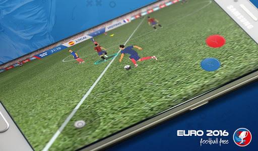 足球2016年歐洲杯