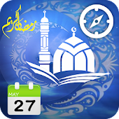 Ramzan calendar(pray time)2017