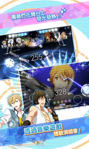 IDOLiSH7-u5076u50cfu661fu9858- 1.7.2 screenshots 4