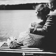 Wedding photographer Vladimir Kusmarcev (pressahotkey). Photo of 21.01.2016