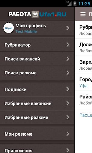 Работа в Уфе Ufa1.ru