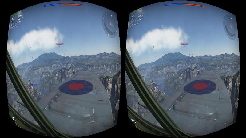 Trinus Cardboard VR Screenshot 3