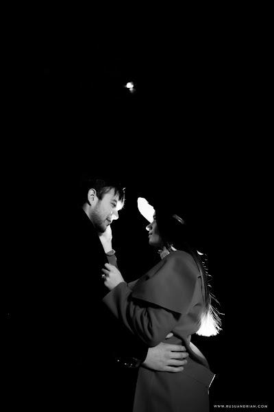 Свадебный фотограф Андриан Русу (Andrian). Фотография от 04.11.2017