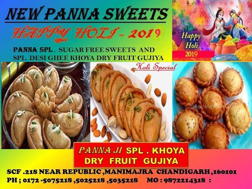 New Panna Sweets menu 6