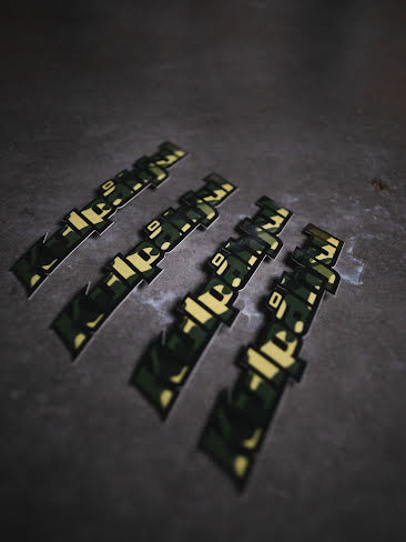 KULPÅHJUL STICKER CAMO 4 PACK