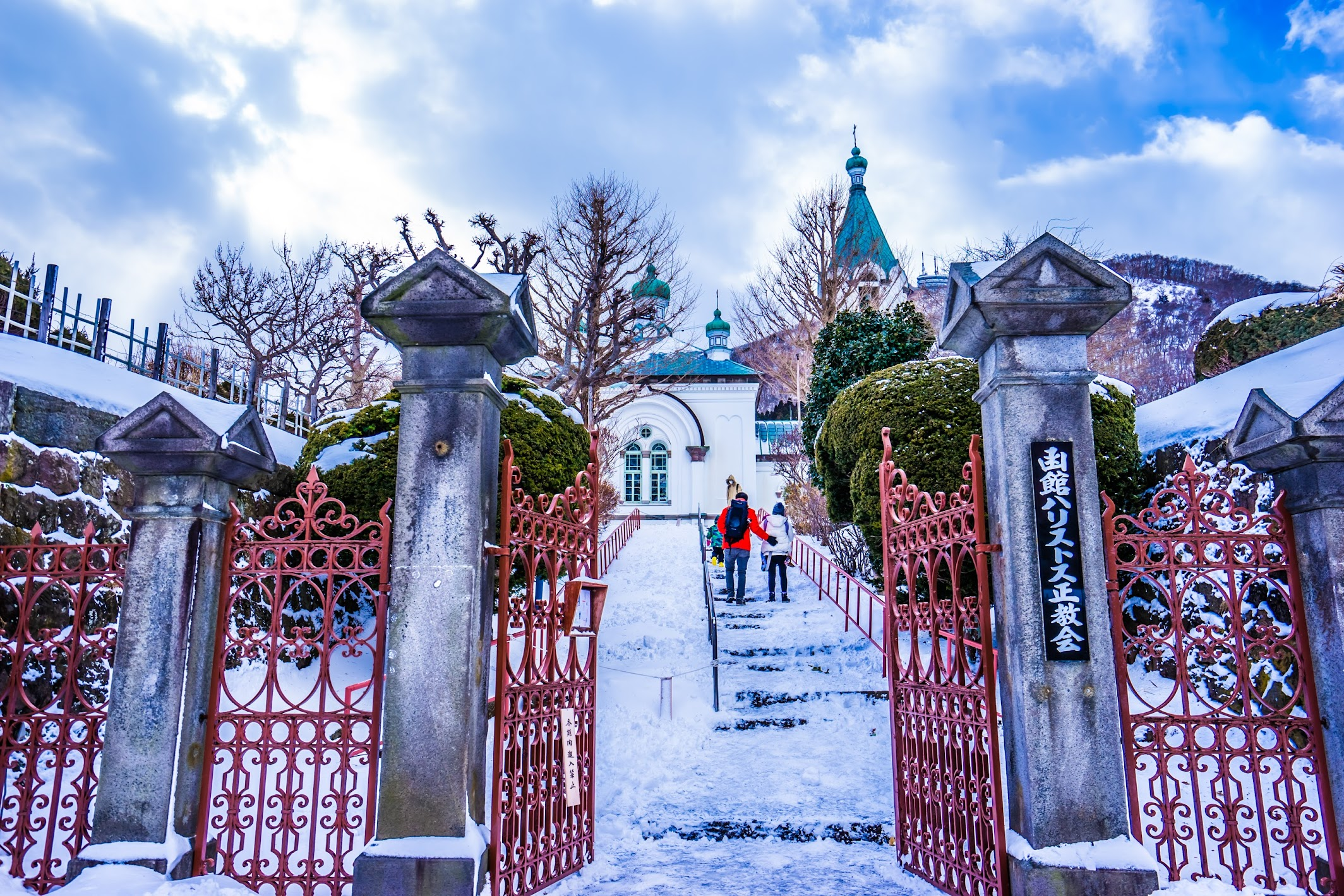 Hakodate Orthodox Church1