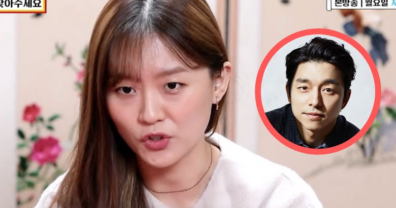 Seo kang joon ideal type