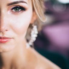 Wedding photographer Diana Kilchik (DianaKilchik). Photo of 30.07.2018