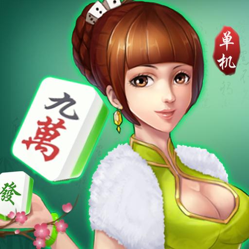 Chinese Mahjong 博奕 LOGO-玩APPs