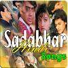 Sadabahar Old Hindi Filmi Songs
