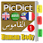 Picture Dictionary logo