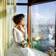 Wedding photographer Tanya Bogdan (tbogdan). Photo of 01.04.2016