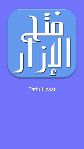 Fathul Izar