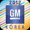 한국지엠 부산국제모터쇼 icon