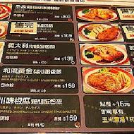 高雄空廚(南紡購物中心店)