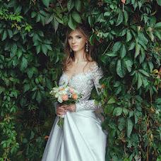 Wedding photographer Aleksey Pavlovskiy (da-Vinchi). Photo of 30.11.2017