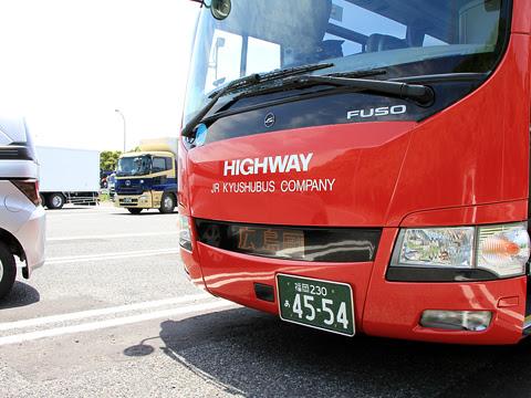 JR九州バス「広福ライナー」 4554 吉志PAにて_02