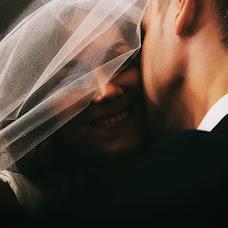 Wedding photographer Evgeniya Anfimova (Moskoviya). Photo of 15.09.2015
